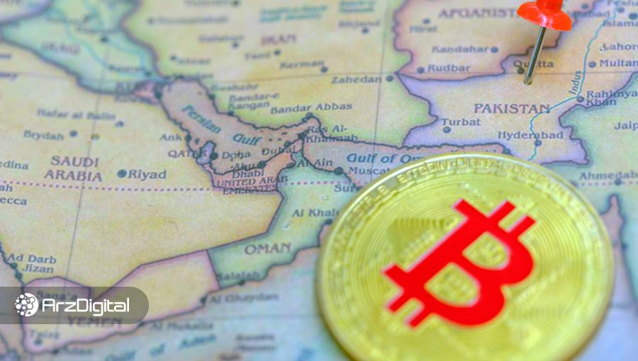 دولت پاکستان رسماً اعلام کرد بیت کوین استخراج میکند