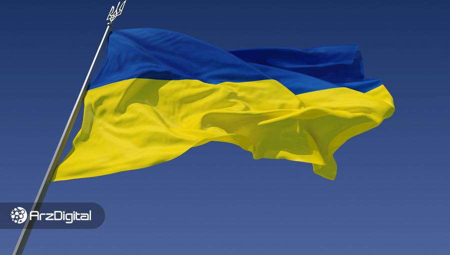 ارز دیجیتال ملی اوکراین روی بلاک چین استلار عرضه خواهد شد