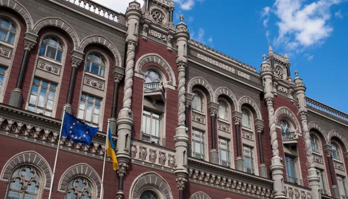 ساختمان بانک مرکزی اوکراین