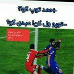 علی مرادی یگانه