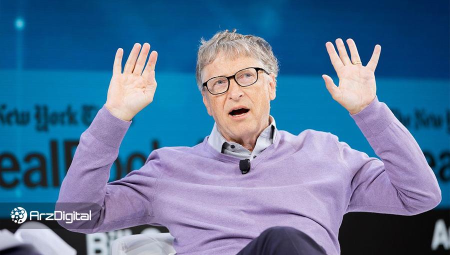 بیل گیتس: درباره بیت کوین موضع خنثی دارم؛ ارزهای دیجیتال در حال حاضر فعالیتهای مجرمانه را تسهیل میکنند