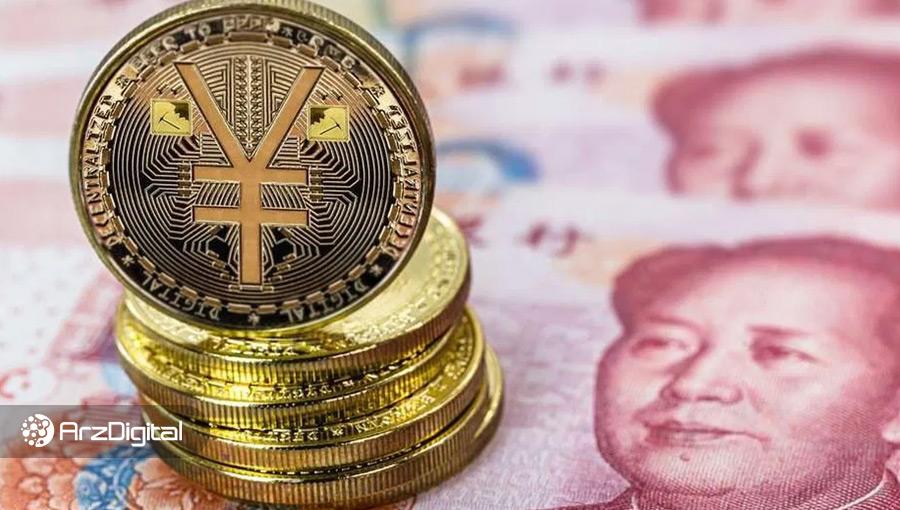 چین در آخرین آزمایش ارز دیجیتال ملی خود ۵ میلیون دلار یوان دیجیتال رایگان اهدا میکند