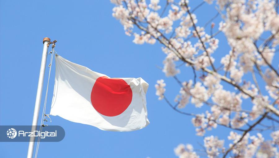 بانک مرکزی ژاپن آزمایش ارز دیجیتال ملی خود را آغاز میکند