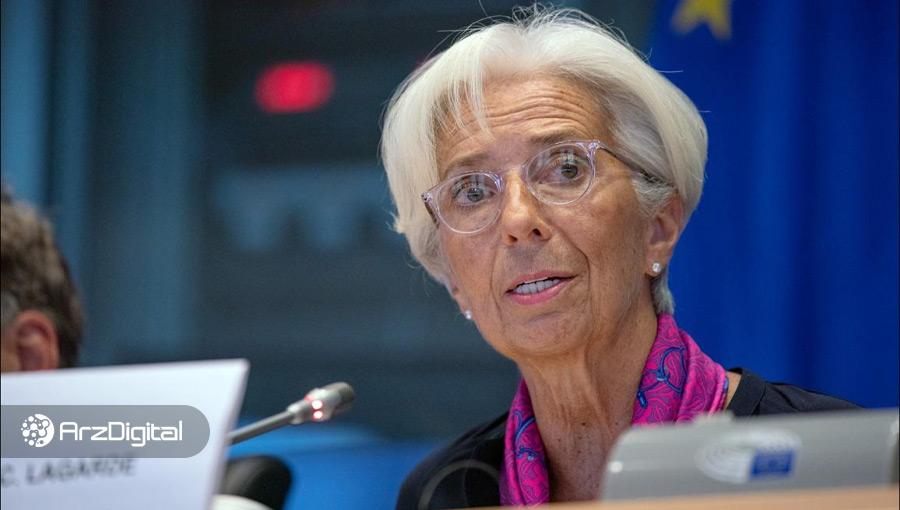 رئیس بانک مرکزی اروپا: خیلی بعید است که بانکهای مرکزی بیت کوین نگهداری کنند