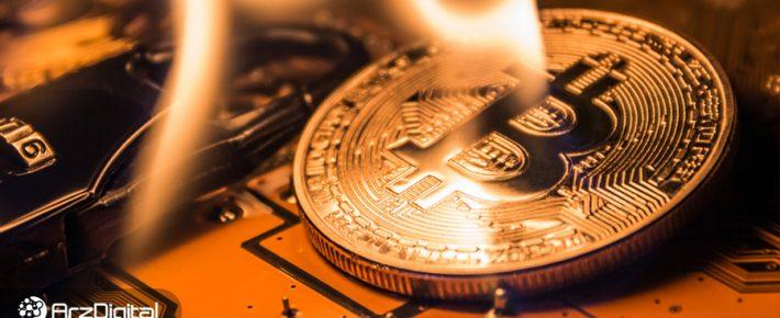 شرطبندی ناکام روی ادامه رشد قیمت بیت کوین؛ بیش از ۵.۵ میلیارد دلار لیکویید فقط در ۲۴ ساعت