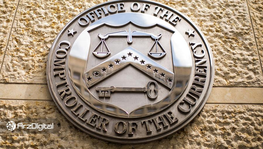 یکی دیگر از شرکتهای متمرکز بر ارزهای دیجیتال در آمریکا تبدیل به بانک ملی این کشور میشود