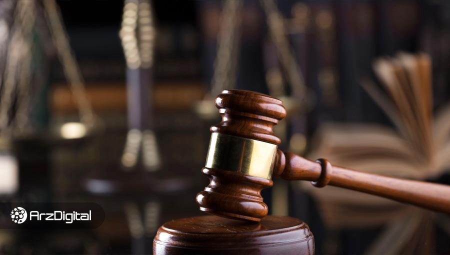ریپل و کمیسیون بورس به توافق نرسیدند؛ روند دادرسی بهزودی آغاز میشود