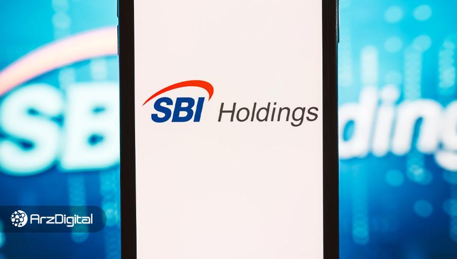 هولدینگ SBI ژاپن XRP را به خدمات وامدهی خود اضافه کرد