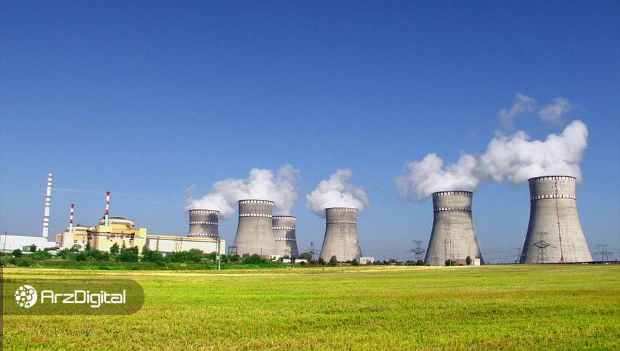 نیروگاههای هستهای اوکراین به استخراج بیت کوین اختصاص مییابند