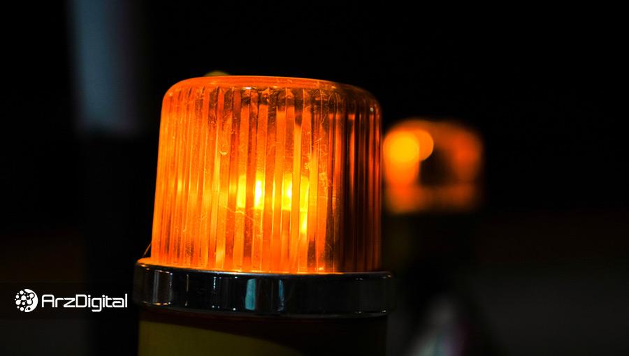 حمله هکرها به یرن فایننس؛ ۲.۸ میلیون دلار سرمایه از دست رفت