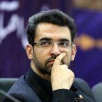 آذری جهرمی: سربرآوردن بلاک چین باعث منسوخشدن فیلترینگ میشود