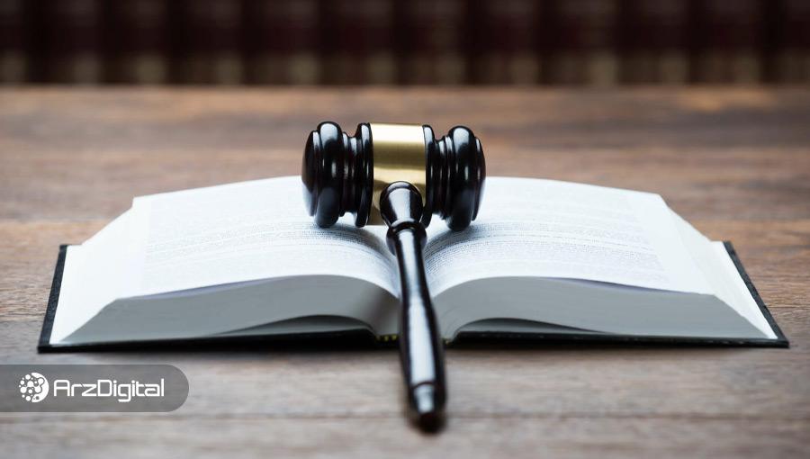 قراردادهای هوشمند مانند قراردادهای عادی در ایالت آیووا آمریکا به رسمیت شناخته شدند