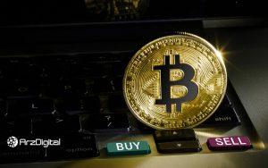 صرافی ارز دیجیتال چیست و نحوه معامله در آن چگونه است؟
