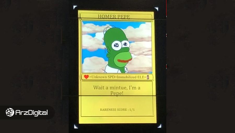 یک کارت دیجیتال NFT به صورت توکن دیجیتال از سیمپسونها با قیمت ۳۲۰ هزار دلار فروخته شد