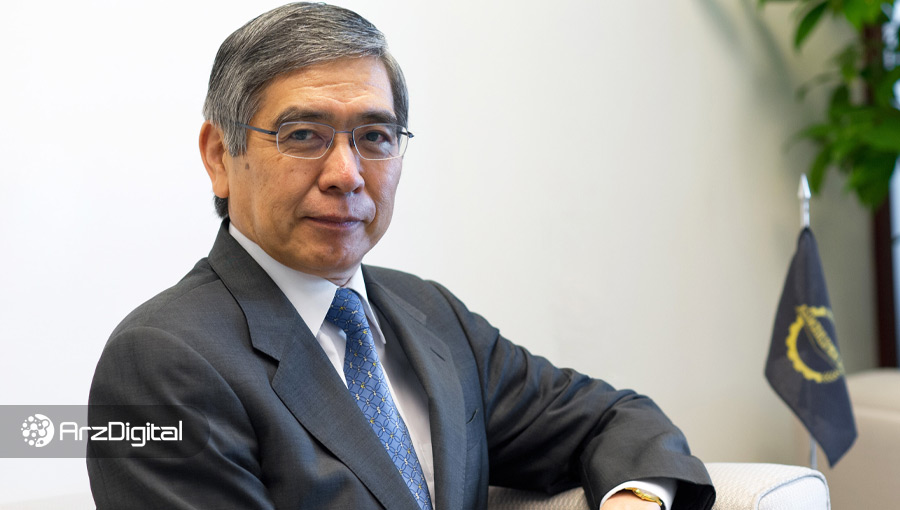 رئیس بانک مرکزی ژاپن: آمادهسازی ارز دیجیتال ملی نباید به لحظه آخر موکول شود