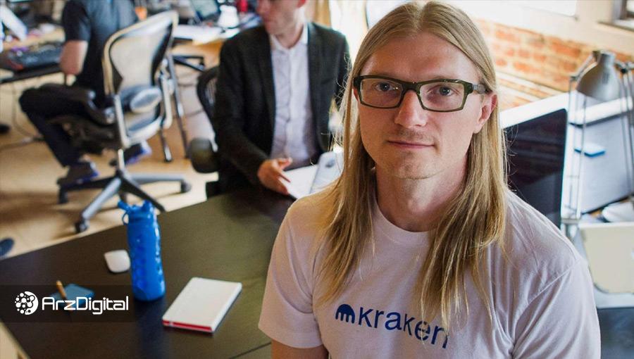 مدیرعامل صرافی کراکن: رسیدن قیمت بیت کوین به ۱ میلیون دلار «کاملاً منطقی» است!