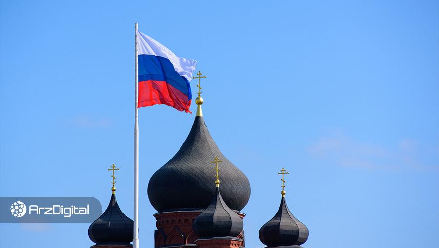 روسیه آزمایش ارز دیجیتال ملی خود، «روبل دیجیتال» را تا پایان ۲۰۲۱ آزمایش خواهد کرد