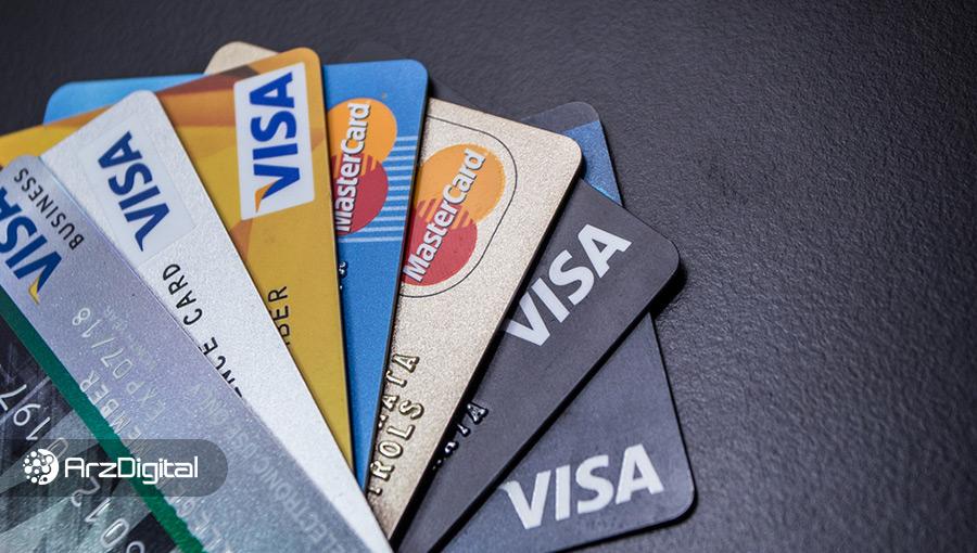 ویزا خدمات تسویه تراکنشهای فیات به ارز دیجیتال ارائه میدهد