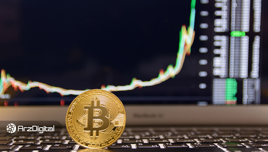 فیلبفیلب، تحلیلگر: قیمت بیت کوین آماده جهش جدید است