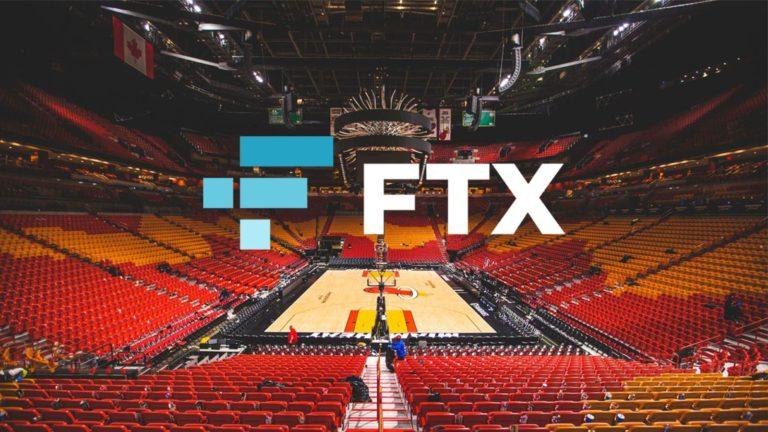 همکاری و عقد قرارداد بین باشگاه بسکتبال میامی هیت و صرافی افتیاکس