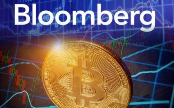 بلومبرگ: بیت کوین به ارز ذخیره جهانی تبدیل خواهد شد