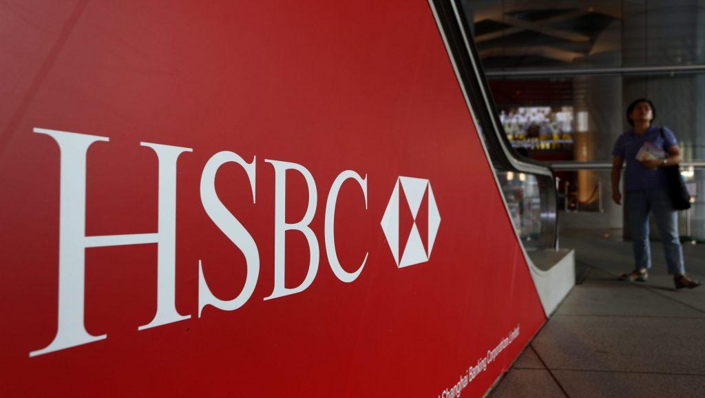 رویکرد جدید بانک اچاسبیسی؛ خرید سهام بیت کوینی ممنوع