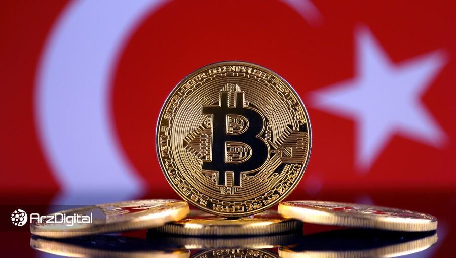 رئیس بانک مرکزی ترکیه: هیچ ممنوعیت کاملی برای ارزهای دیجیتال در کار نخواهد بود
