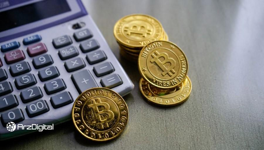 تراکنشهای بیت کوین اکنون گرانتر از هر زمان دیگری هستند