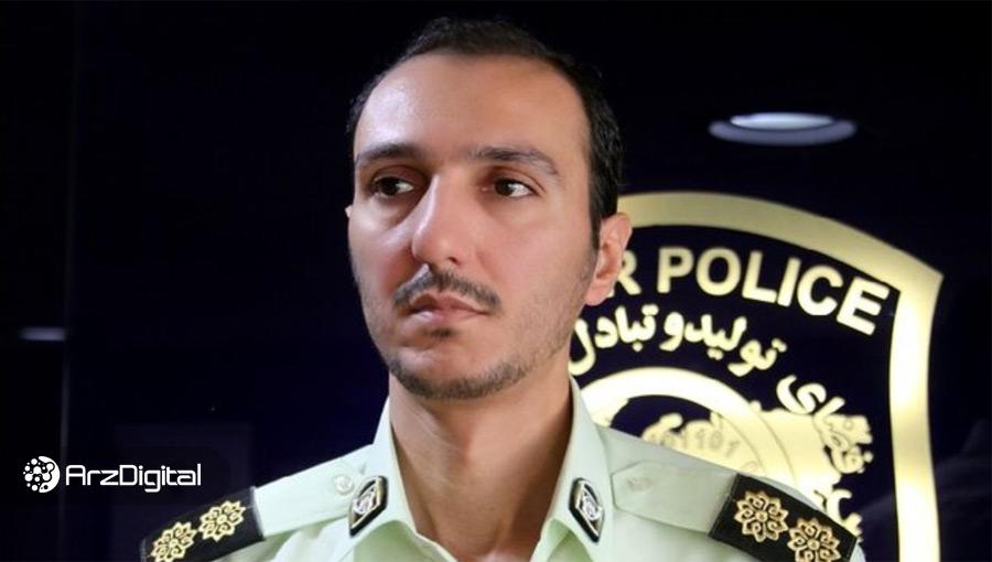 پلیس فتا: مردم از ارزهای دیجیتال خود مراقبت کنند