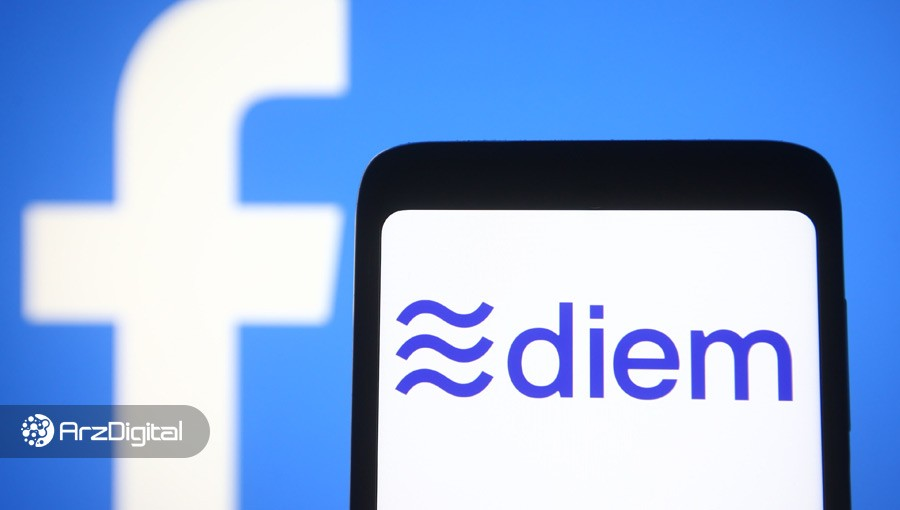 ارز دیجیتال فیسبوک امسال آزمایش میشود
