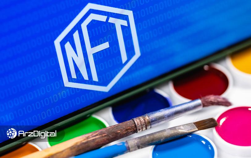 آموزش ساخت NFT؛ چگونه توکن غیرمثلی خود را بفروشیم؟