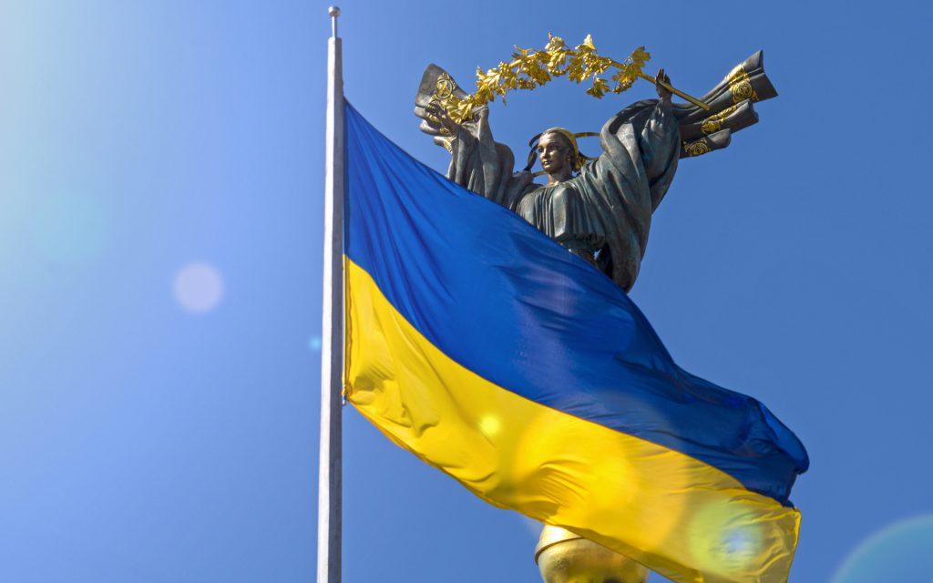 کارمندان دولت اوکراین ۲.۶۷ میلیارد دلار بیت کوین دارند