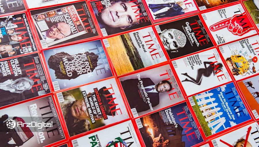 انتشار فهرست ۱۰۰ شرکت تأثیرگذار جهان در مجله تایم؛ نام دو شرکت ارز دیجیتال دیده میشود