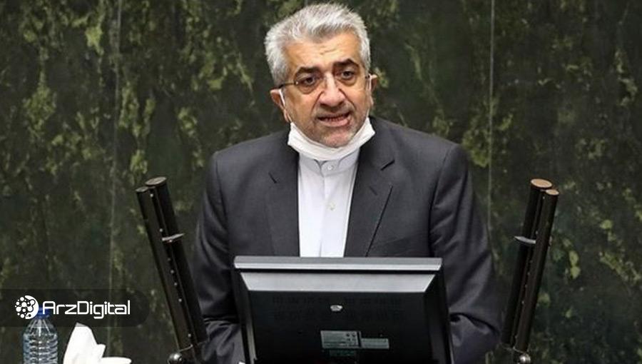 وزیر نیرو در صحن مجلس: استخراج ارزهای دیجیتال علت قطع برق است