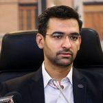 جهرمی: کیش پتانسیل تبدیل شدن به مرکز صرافیهای ارز دیجیتال منطقه را دارد