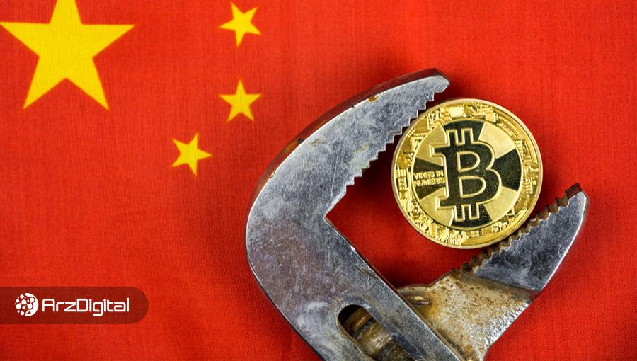 با محدودیتهای چین، سختی استخراج بیت کوین ۱۶٪ کاهش پیدا کرد