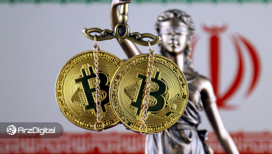 انجمن بلاک چین برای تداوم فعالیت درگاههای پرداخت صرافیها امضا جمع میکند