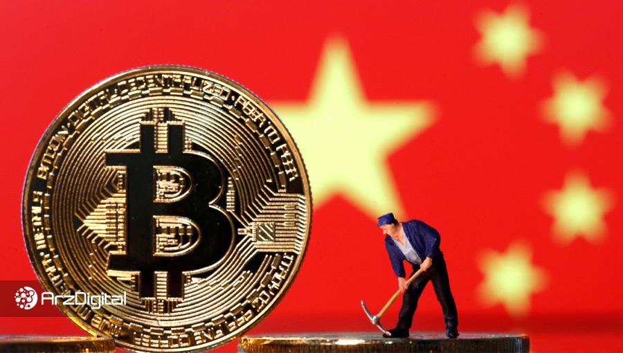 مقامات چینی خواستار مقررات سختگیرانهتر برای ارزهای دیجیتال هستند