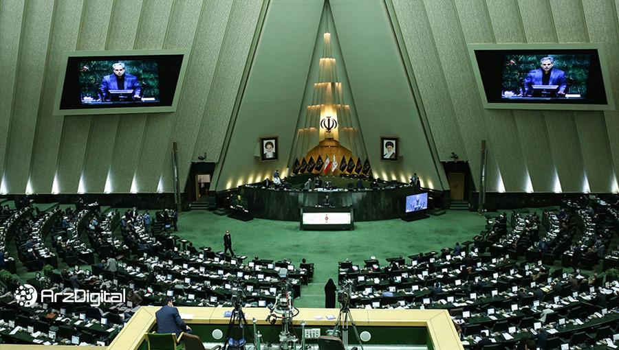 انتقاد نمایندگان مجلس از گزارش وزیر نیرو؛ توضیحات قانعکننده نبود