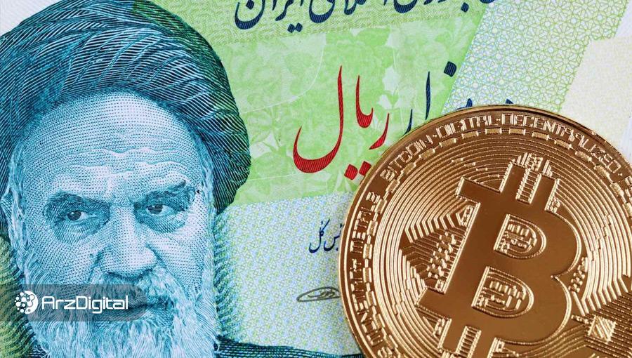 تصمیم نهایی درباره مبادلات ارزهای دیجیتال در ایران را «کارگروه مبادلات رمزارز» خواهد گرفت