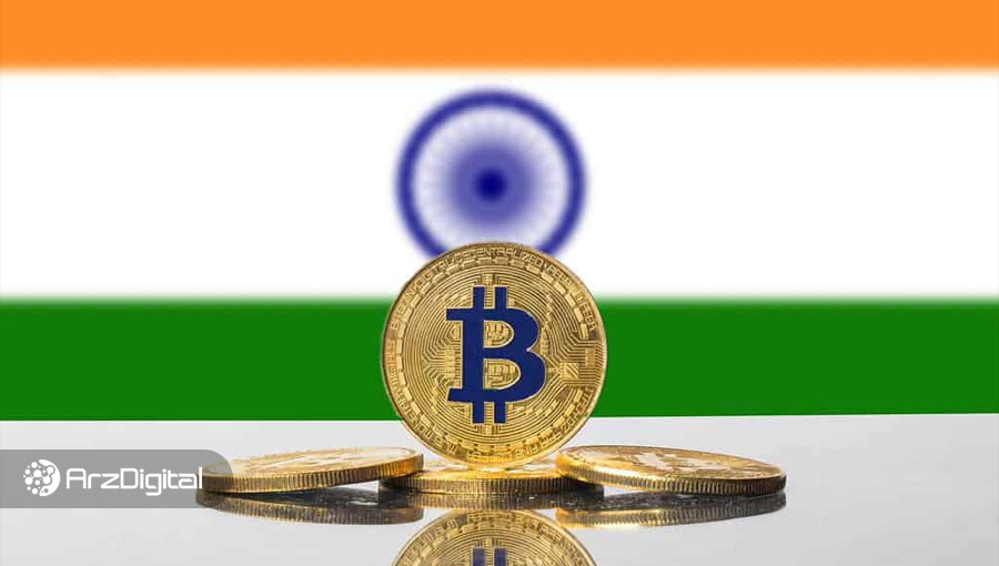 دولت هند در ممنوعیت ارزهای دیجیتال تجدیدنظر میکند