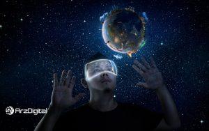 آشنایی با متاورس یا جهان دیجیتال؛ زندگی دلخواه از نوع مجازی