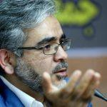 تعیین تکلیف قانون رمزارزها تا ۲ هفته آینده در مجلس