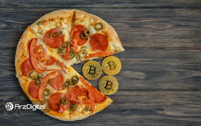 روز پیتزای بیت کوین مبارک؛ داستان دو پیتزا با ارزش ۹,۰۰۰ میلیارد تومان!