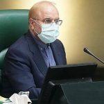 رئیس مجلس: دولت لایحه ساماندهی ارزهای دیجیتال را سریعا به مجلس ارایه کند