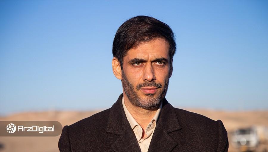 سعید محمد: رمزارز ایرانی تولید و در عرصه جهانی عرضه میکنیم