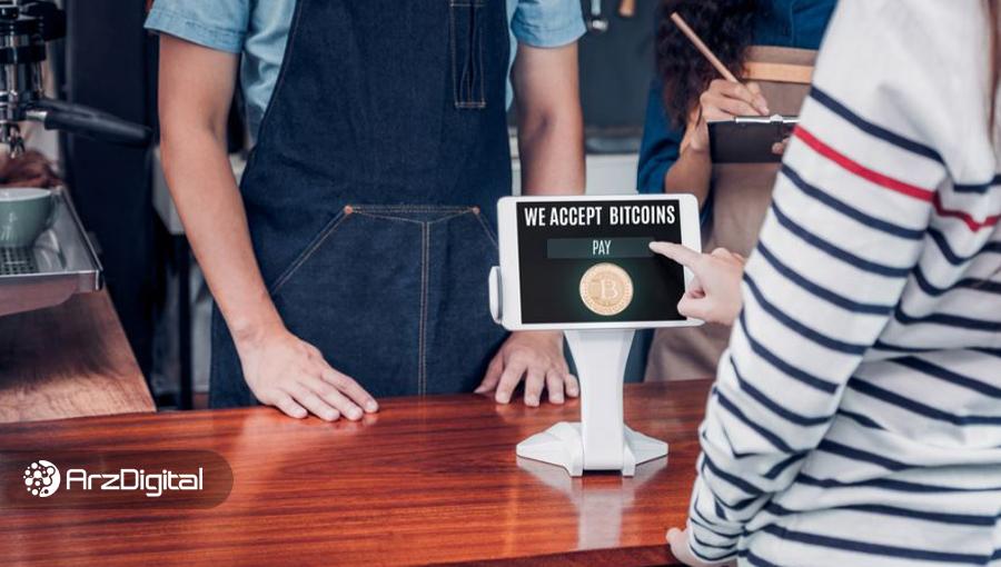 یک فروشگاه زنجیرهای در ایالت تگزاس امکان نقدکردن ارزهای دیجیتال را برای مشتریان فراهم میکند