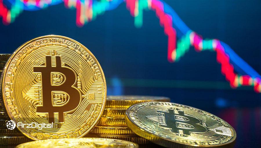 تحلیلگران هشدار دادند: اگر بازارهای سهام سقوط کند، بیت کوین میتواند به زیر ۳۰ هزار دلار برسد