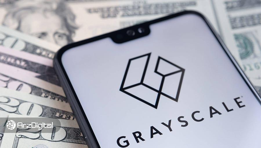 دیجیتال کارنسی گروپ ۵۰ میلیون دلار سهم در صندوق سرمایهگذاری گری اسکیل خرید