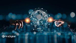 ۷ چیزی که طی پنج سال گذشته از صنعت ارزهای دیجیتال فهمیدم
